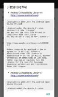 v2rayNG APK 0 6 18 (com v2ray ang) Apk Free Download - Apk Market